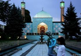 تلاش برای پایان دادن به فعالیت مرکز اسلامی هامبورگ
