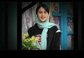 (ویدئو) تنها فیلم منتشر شده از تشییع پیکر رومینا دختر ۱۴ ساله تالشی