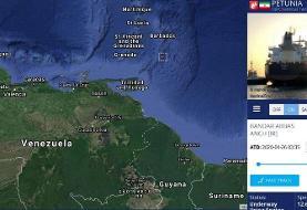 عکس | موقعیت سومین نفتکش ایران | «پتونیا» تا ساعاتی دیگر به آبهای ونزوئلا میرسد