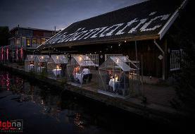 رستوران کرونایی در آمستردام! (+تصاویر)