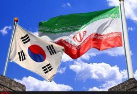 روابط ایران و کرهجنوبی در ۳ اپیزود |  کرهجنوبی نخواست مشکل را حل کند