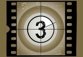 سازمان سینمایی سوابق فیلماولیهای ۹۹ را منتشر کرد