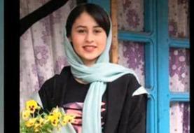 واکنش روحانی و وزارت دادگستری ایران به قتل فجیع رومینا
