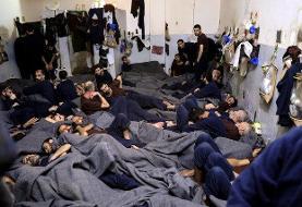 زندانیان داعش تهدیدی جدی برای نیروهای آمریکایی شمال سوریه