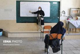 هشدار؛ ایجاد «یأس آموزشی» در کودکان کم برخوردار با استمرار شرایط کرونایی