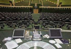 رقابت دو احمدینژادی بر سر یک کرسی مهم مجلس