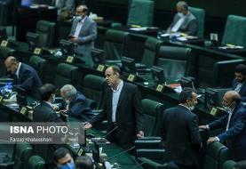 تعیین شعب ۱۵ گانه برای بررسی اعتبارنامه منتخبان مجلس یازدهم