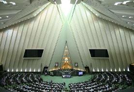 آغاز رسمی اولین جلسه مجلس یازدهم | چه کسانی در جایگاه ریاست نشست؟