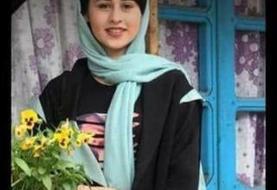 قتل ناموسی در ایران؛ 'پدر رومینا با داس دخترش را کشت'