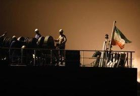 مادورو: کشتی ایرانی فورچون نماد شجاعت ایران و ونزوئلا است