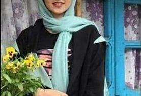 رومینا، دختر ۱۴ ساله ای که توسط پدر سر بریده شد/ پدر قاتل بازداشت شد