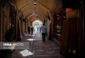 خسارت ۳۸۰۰ میلیارد تومانی کرونا به رسته های شغلی در استان کرمان
