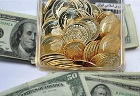 آخرین قیمت طلا، سکه و ارز در بازار