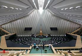 افتتاحیه مجلس یازدهم تا دقایقی دیگر + تصاویر، فیلم و حاشیهها