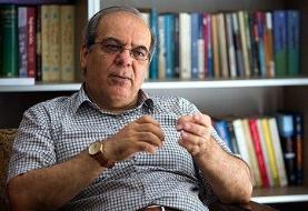 روایت متفاوت عباس عبدی از دوم خرداد