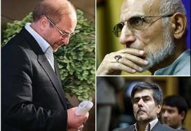 شکست سنگین میرسلیم و عباسی در کسب ریاست مجلس