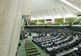 ترکیب هیات رییسه شعب، کمیسیون تحقیق و کمیسیون تدوین آیین نامه داخلی مجلس
