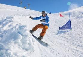 آغاز تمرینات اسکیبازان معلول برای سهمیه پارالمپیک
