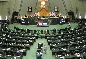 «قاضیزاده» و «نیکزاد» نواب اول و دوم هیأت رئیسه مجلس یازدهم شدند