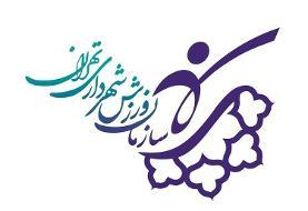 بازگشایی ۵۸ مجموعه ورزشی شهرداری تهران از ۱۷ خرداد