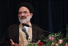 مجلس تراز اسلامی را باید به نمایش بگذاریم