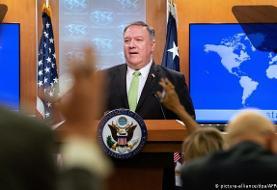 مایک پمپئو: معافیتهای هستهای ایران تمدید نمیشوند