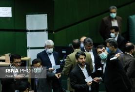 ناظرین هیات رییسه مجلس یازدهم انتخاب شدند