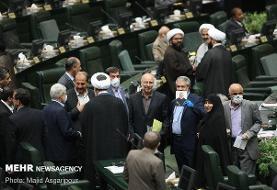 شعب ۱۵ گانه بررسی اعتبار نامه منتخبان مجلس یازدهم تشکیل شد