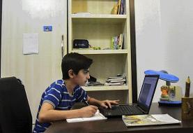 ممنوعیت برگزاری هر نوع آزمون پایانی در دوره ابتدایی مدارس