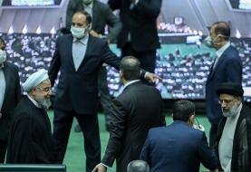 کدام یک از مقامات در افتتاحیه مجلس یازدهم حاضر بودند؟