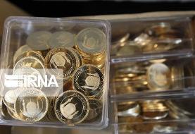 عقبنشینی ۱۵۰ هزار تومانی قیمت سکه