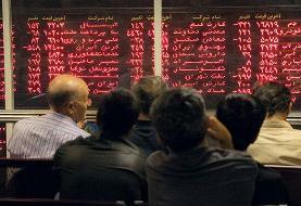 شاخص بورس، امروز ۷ خرداد ۹۹