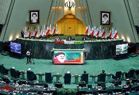 تازهترین اخبار بهارستان/ از انتخاب هیئت رئیسه تا مراسم تحلیف