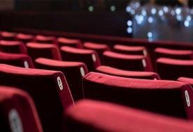 موافقت با بازگشایی سالنهای سینما، تئاتر و موسیقی | زمان بازگشایی