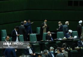 کاندیداهای کارپردازی مجلس یازدهم مشخص شدند