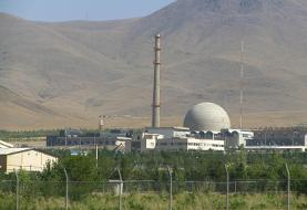 آمریکا معافیت فعالیتهای هستهای صلحآمیز ایران از تحریم را دیگر ...
