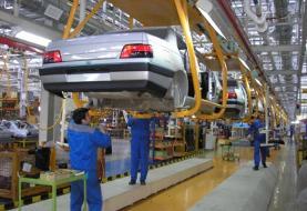 آزمون و خطا در اولین فروش فوقالعاده خودرو
