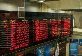 افزایش ۹۵ درصدی معاملات تالار بورس تبریز