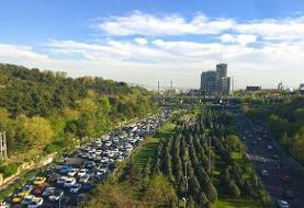 ۷ خرداد؛ وضعیت هوای تهران