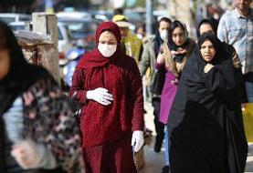 جدیدترین آمار کرونا در کشور | عبور آمار روزانه کرونا از مرز ۳۰۰۰ نفر | ۶ استان در وضعیت هشدار ؛ ...