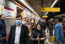 هشدار جدی به مسافران مترو