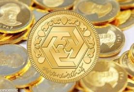 نرخ سکه و طلا در ۷ خرداد