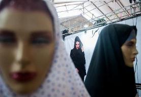 بازدید مجازی از نمایشگاه عفاف و حجاب