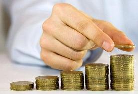 راههای جبران کسری بودجه در اقتصاد کرونازده