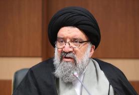 احمد خاتمی: جهت گیری مجلس، جهت گیری اسلامی است، البته مصالح ملت هم تامین خواهد شد