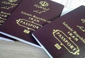 واکنش مقام نیروی انتظامی به شنود اطلاعات افراد از طریق