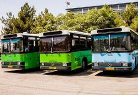 واریز روزانه سهم رانندگان اتوبوسهای خصوصی به حسابشان