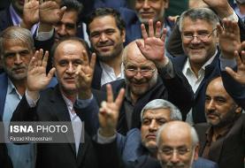 آغوشهای باز مجلسی در ایام کرونا