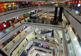 اتاق اصناف ایران: ساعت کاری پاساژها و بازارهای مسقف افزایش مییابد