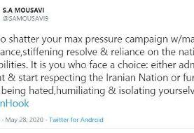 واکنش موسوی به صحبتهای هوک درباره ادامه فشارهای آمریکا بر ایران